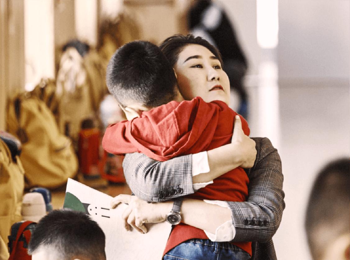 HEI Parent Family 540x400